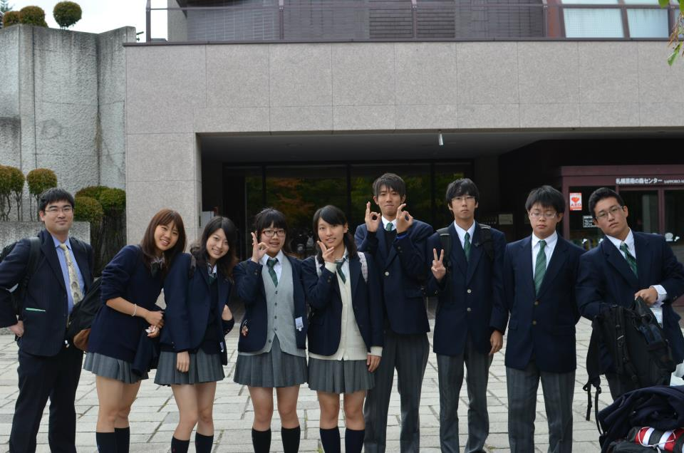 Some Japanese high school students (courtesy of my friend Hajime).