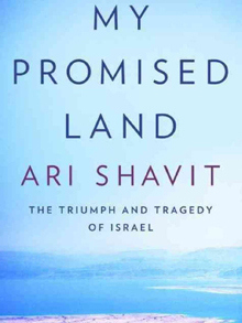promised-land-shav_2821269a