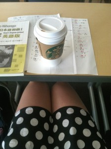 About to take my exam in my favorite polka dot skirt with my double shot latte!