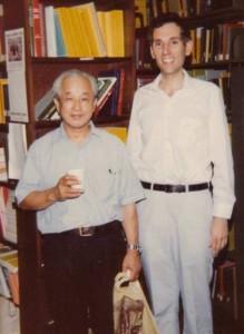 Professor Lo Bello as a student with his advisor S. Kakutani