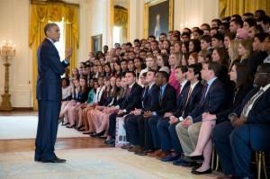 2014 White House summer interns